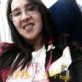 أنا أمينة من البحرين 25 سنة عازب(ة) و أبحث عن رجال ل الزواج