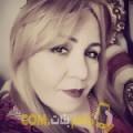 أنا أزهار من المغرب 52 سنة مطلق(ة) و أبحث عن رجال ل الصداقة