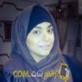 أنا سعيدة من اليمن 24 سنة عازب(ة) و أبحث عن رجال ل الحب