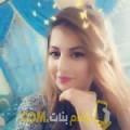 أنا صبرينة من لبنان 21 سنة عازب(ة) و أبحث عن رجال ل التعارف