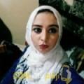 أنا أسيل من الأردن 25 سنة عازب(ة) و أبحث عن رجال ل الزواج