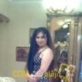 أنا دانة من السعودية 29 سنة عازب(ة) و أبحث عن رجال ل الدردشة