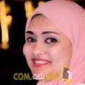 أنا رزان من قطر 27 سنة عازب(ة) و أبحث عن رجال ل الصداقة