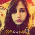 أنا صافية من عمان 21 سنة عازب(ة) و أبحث عن رجال ل التعارف