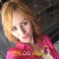 أنا لينة من تونس 25 سنة عازب(ة) و أبحث عن رجال ل الصداقة