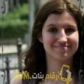 أنا سليمة من اليمن 27 سنة عازب(ة) و أبحث عن رجال ل الزواج