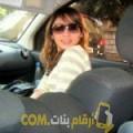 أنا زكية من المغرب 25 سنة عازب(ة) و أبحث عن رجال ل الدردشة