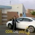 أنا بتينة من السعودية 29 سنة عازب(ة) و أبحث عن رجال ل الصداقة
