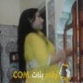 أنا ربيعة من اليمن 26 سنة عازب(ة) و أبحث عن رجال ل الحب