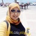أنا أمنية من العراق 32 سنة مطلق(ة) و أبحث عن رجال ل الحب