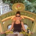 أنا نادين من فلسطين 28 سنة عازب(ة) و أبحث عن رجال ل الزواج