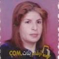 أنا نوال من الأردن 54 سنة مطلق(ة) و أبحث عن رجال ل الدردشة