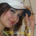 أنا فريدة من لبنان 28 سنة عازب(ة) و أبحث عن رجال ل الحب