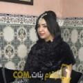 أنا آسية من السعودية 24 سنة عازب(ة) و أبحث عن رجال ل التعارف