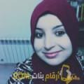أنا ريمة من تونس 23 سنة عازب(ة) و أبحث عن رجال ل الحب
