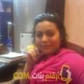 أنا سالي من تونس 23 سنة عازب(ة) و أبحث عن رجال ل الصداقة