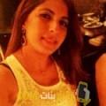 أنا هيفاء من فلسطين 26 سنة عازب(ة) و أبحث عن رجال ل الصداقة