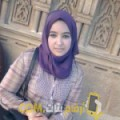 أنا أمينة من السعودية 28 سنة عازب(ة) و أبحث عن رجال ل الحب