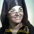 أنا وجدان من الجزائر 46 سنة مطلق(ة) و أبحث عن رجال ل الزواج