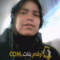 أنا سوسن من سوريا 28 سنة عازب(ة) و أبحث عن رجال ل الصداقة