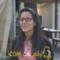 أنا صبرين من الأردن 21 سنة عازب(ة) و أبحث عن رجال ل الحب