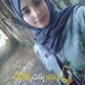 أنا كوثر من تونس 28 سنة عازب(ة) و أبحث عن رجال ل الزواج