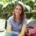أنا روان من سوريا 26 سنة عازب(ة) و أبحث عن رجال ل التعارف