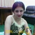 أنا سارة من مصر 33 سنة مطلق(ة) و أبحث عن رجال ل الحب