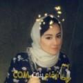 أنا جوهرة من عمان 25 سنة عازب(ة) و أبحث عن رجال ل التعارف