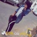أنا ندى من عمان 20 سنة عازب(ة) و أبحث عن رجال ل الصداقة