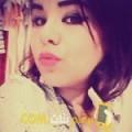 أنا ابتسام من الكويت 24 سنة عازب(ة) و أبحث عن رجال ل الحب