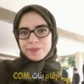 أنا شامة من الكويت 25 سنة عازب(ة) و أبحث عن رجال ل الحب