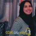 أنا عبير من المغرب 23 سنة عازب(ة) و أبحث عن رجال ل الحب