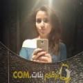 أنا نادية من قطر 24 سنة عازب(ة) و أبحث عن رجال ل المتعة
