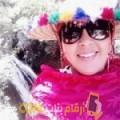 أنا نوال من تونس 35 سنة مطلق(ة) و أبحث عن رجال ل الدردشة