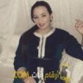 أنا أمينة من قطر 36 سنة مطلق(ة) و أبحث عن رجال ل الدردشة