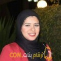 أنا شادية من قطر 33 سنة مطلق(ة) و أبحث عن رجال ل المتعة