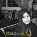 أنا مجدولين من الجزائر 23 سنة عازب(ة) و أبحث عن رجال ل الزواج