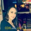 أنا كاميلية من الكويت 24 سنة عازب(ة) و أبحث عن رجال ل الدردشة