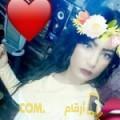 أنا كاميلية من اليمن 20 سنة عازب(ة) و أبحث عن رجال ل الحب