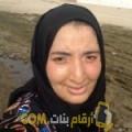 أنا يسرى من فلسطين 28 سنة عازب(ة) و أبحث عن رجال ل الزواج