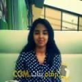 أنا سيلينة من اليمن 23 سنة عازب(ة) و أبحث عن رجال ل الصداقة