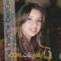 أنا آمال من اليمن 28 سنة عازب(ة) و أبحث عن رجال ل الصداقة