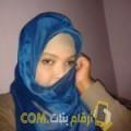 أنا خديجة من اليمن 29 سنة عازب(ة) و أبحث عن رجال ل التعارف