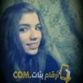 أنا سيلينة من ليبيا 21 سنة عازب(ة) و أبحث عن رجال ل الدردشة
