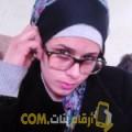 أنا ميرال من ليبيا 28 سنة عازب(ة) و أبحث عن رجال ل التعارف