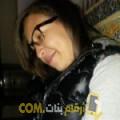 أنا كلثوم من عمان 23 سنة عازب(ة) و أبحث عن رجال ل الحب
