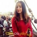 أنا كلثوم من الكويت 25 سنة عازب(ة) و أبحث عن رجال ل المتعة