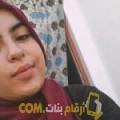 أنا هيام من سوريا 21 سنة عازب(ة) و أبحث عن رجال ل الحب