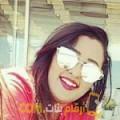 أنا فوزية من السعودية 24 سنة عازب(ة) و أبحث عن رجال ل الزواج